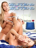 Lesbea: Girlfriend On Girlfriend