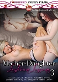 Mother-Daughter Lesbian Lessons 03