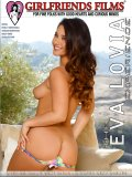 Tammy Sands Presents: The Eva Lovia Experience