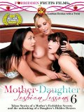Mother-Daughter Lesbian Lessons 06